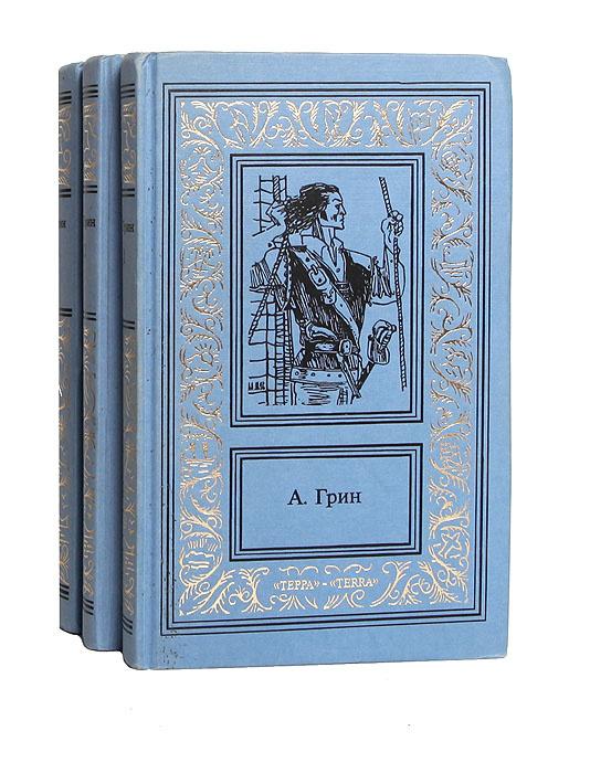 А. Грин. Сочинения в 3 томах (комплект из 3 книг) | Грин Александр Степанович  #1