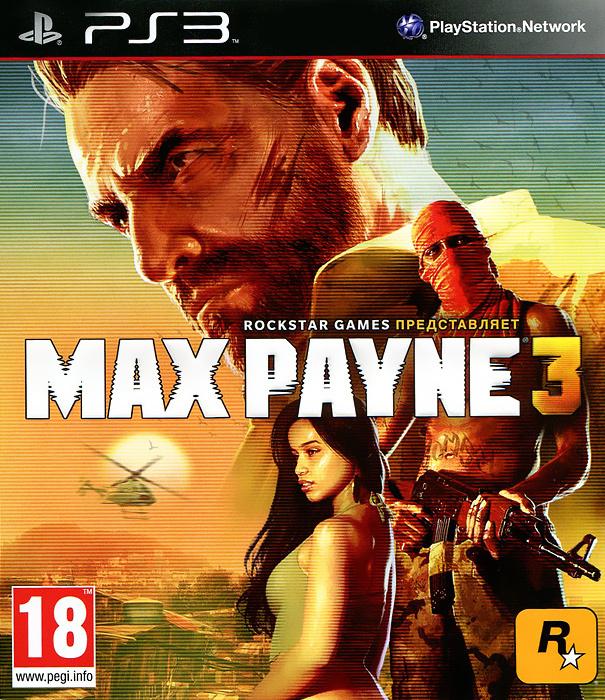 Max Payne 3 (PS3) #1