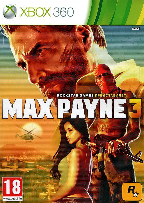 Max Payne 3 (Xbox 360) #1