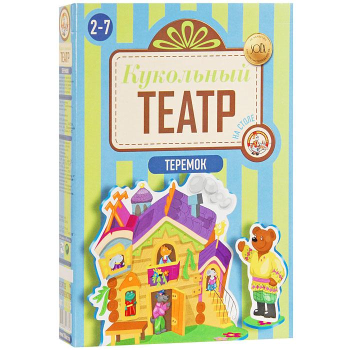 """Кукольный театр на столе """"Теремок"""" #1"""