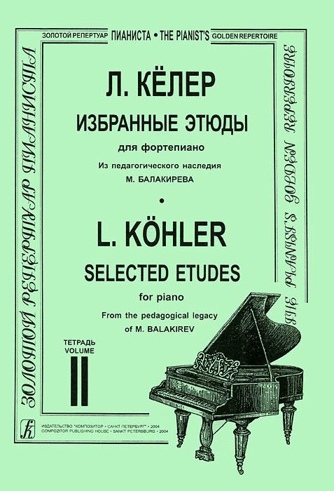 Л. Келер. Избранные этюды для фортепиано. Тетрадь 2 #1