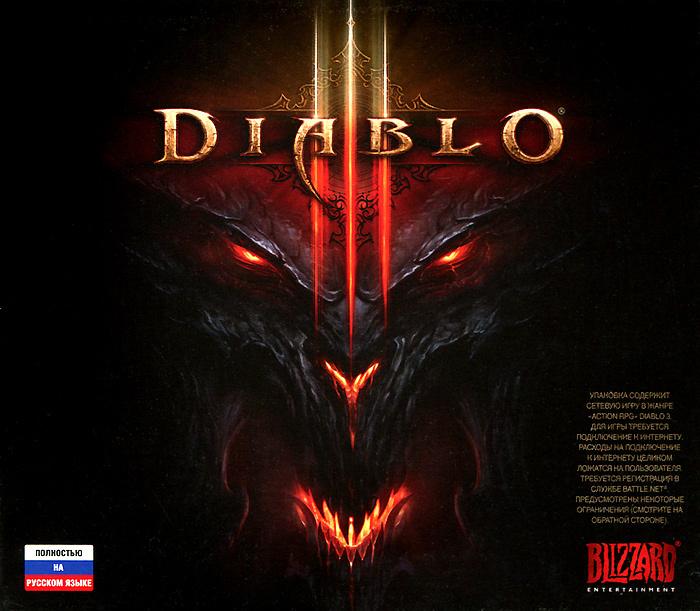 Игра Diablo 3 (PC, Русская версия) #1