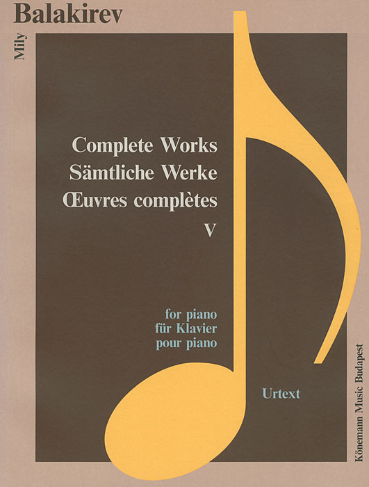 Mily Balakirev: Complete Works 5: For Piano | Балакирев Милий Алексеевич #1