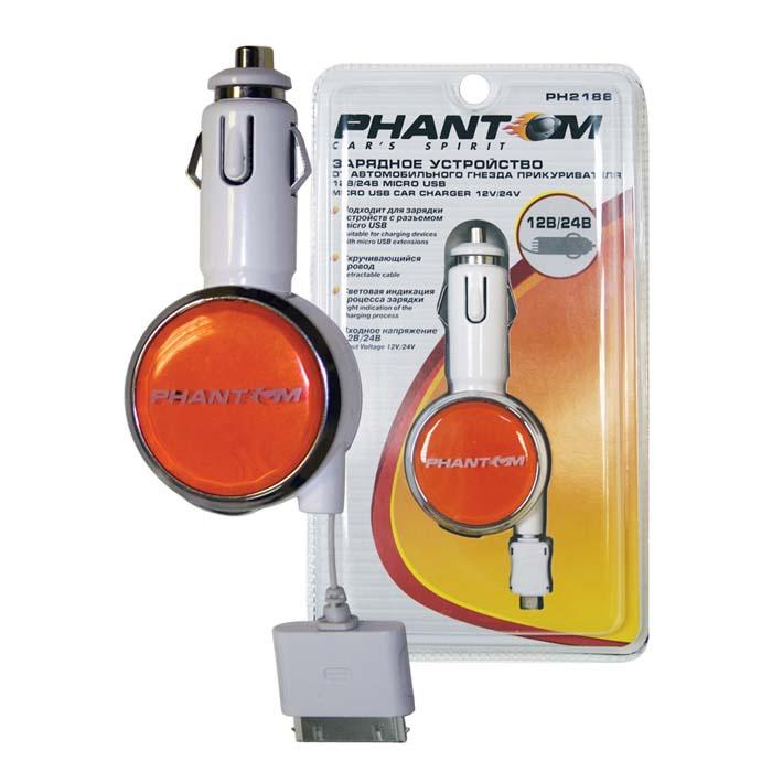 """Зарядное устройство """"Phantom"""" от автомобильного гнезда прикуривателя. PH2188  #1"""