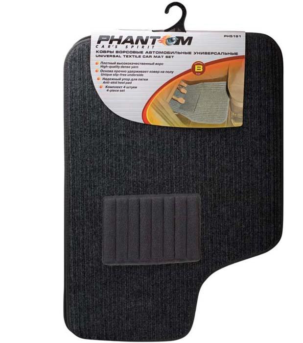 """Ковры автомобильные """"Phantom"""", универсальные, размер B, 4 шт. PH5191  #1"""