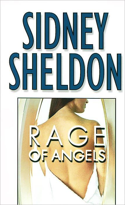 Rage of Angels | Шелдон Сидни #1