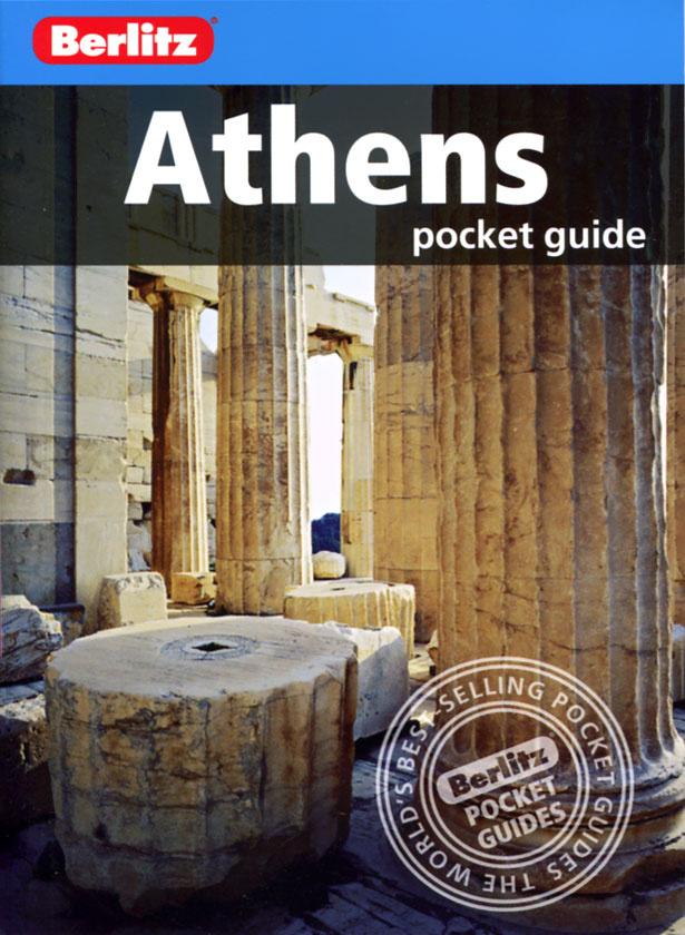 Athens: Berlitz Pocket Guide | Бэннет Линдси #1