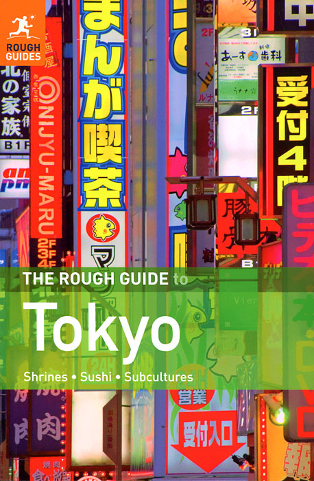 The Rough Guide to Tokyo | Ричмонд Симон #1