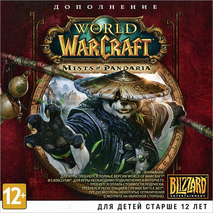 Игра World of Warcraft: Mists of Pandaria (WIN MAC, Русская версия) #1