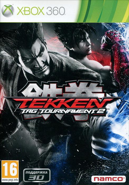 Игра Tekken Tag Tournament 2 (XBox360, Русская версия) #1