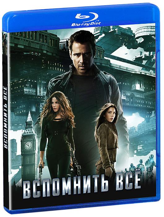 Вспомнить все (2 Blu-ray) #1