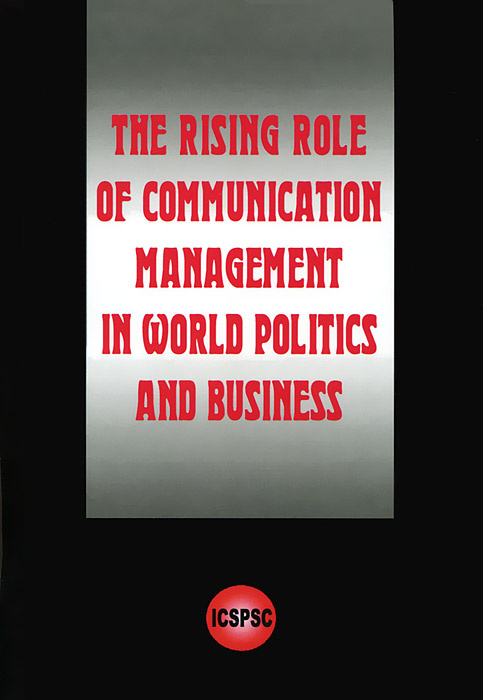 The Rising Role of Communication Management in World Politics and Business #1