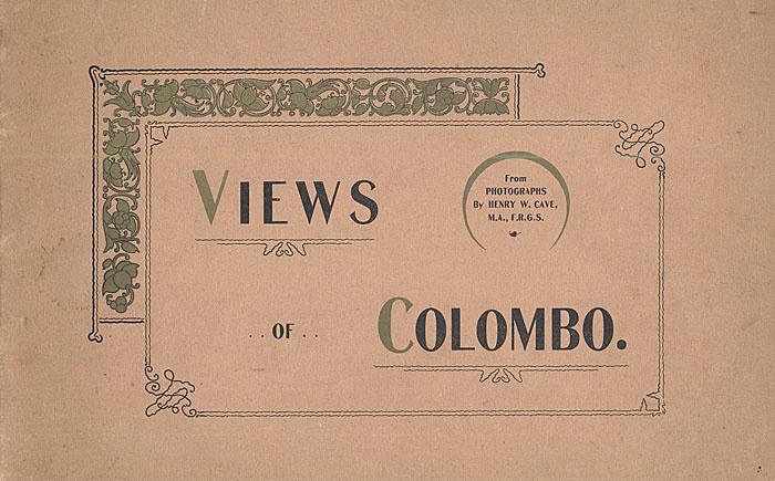 Виды Коломбо #1