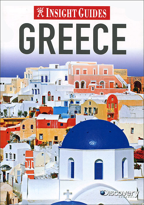 Insight Guides: Greece #1