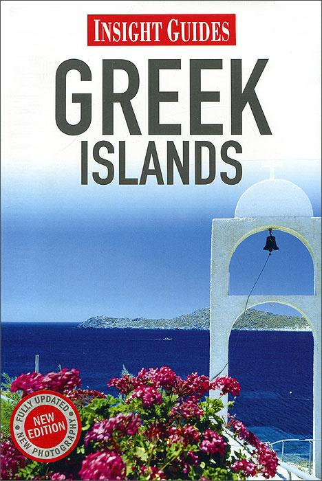 Greek Island: City Guide #1