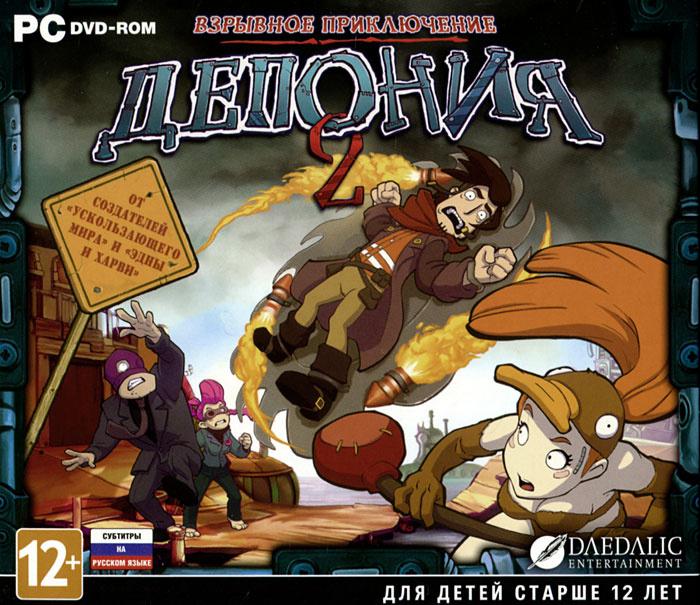 Игра Депония 2. Взрывное приключение (PC, Английская версия)  #1