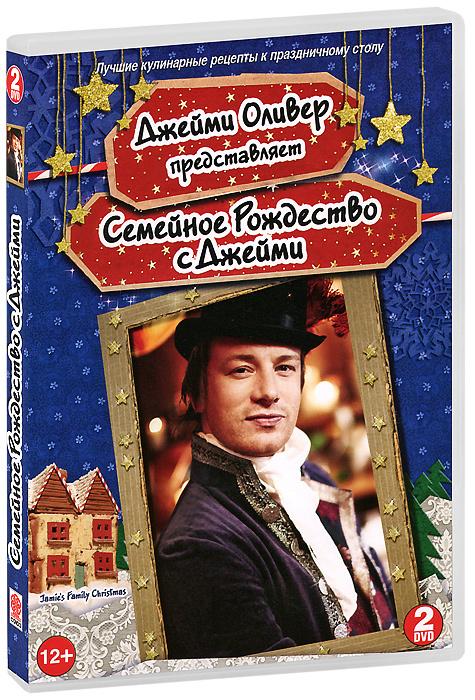 Семейное рождество с Джейми (2 DVD) #1