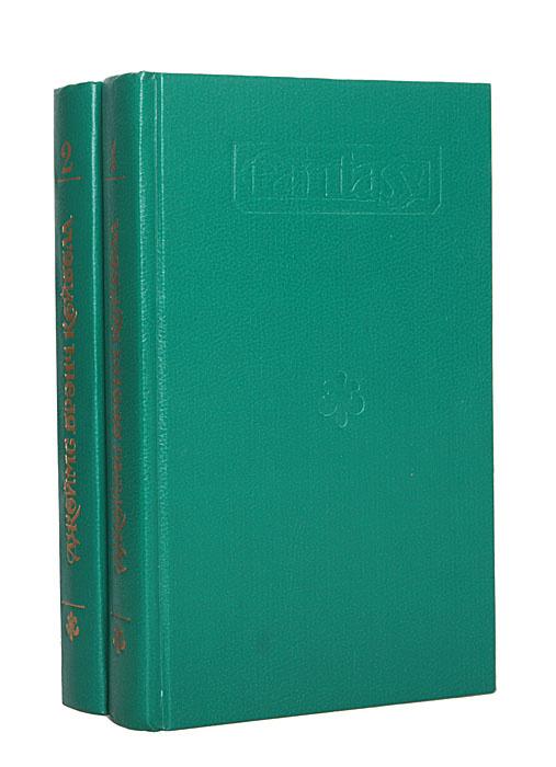 Сказание о Мануэле (комплект из 2 книг) | Кэйбелл Джеймс Брэнч  #1