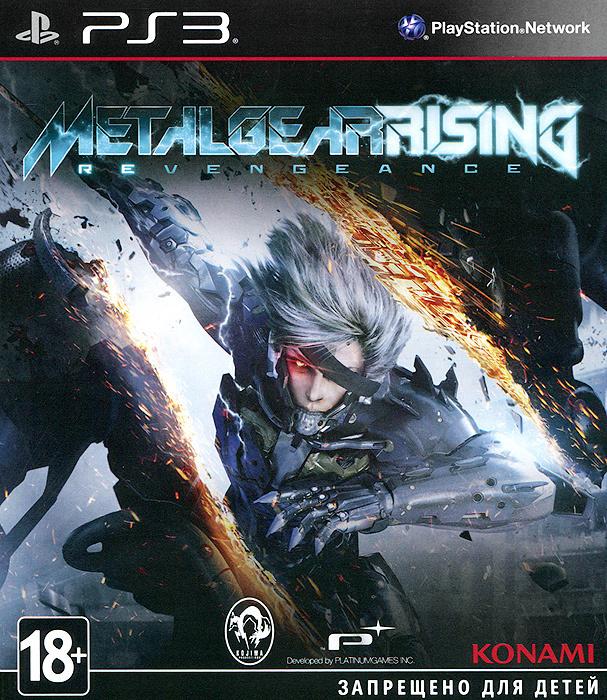 Metal Gear Rising: Revengeance (PS3) #1