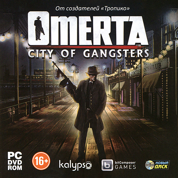 Omerta. City of Gangsters #1