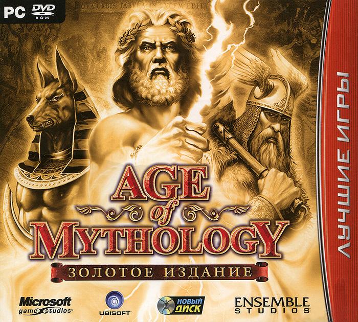 Игра Age of Mythology. Золотое издание (PC, Русская версия) #1