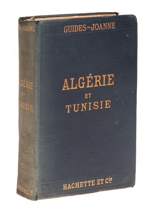 Алжир и Тунис. Путеводитель #1