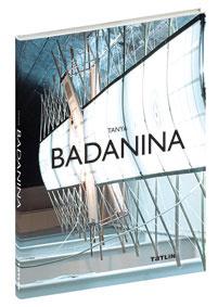 Таня Баданина / Tanya Badanina #1