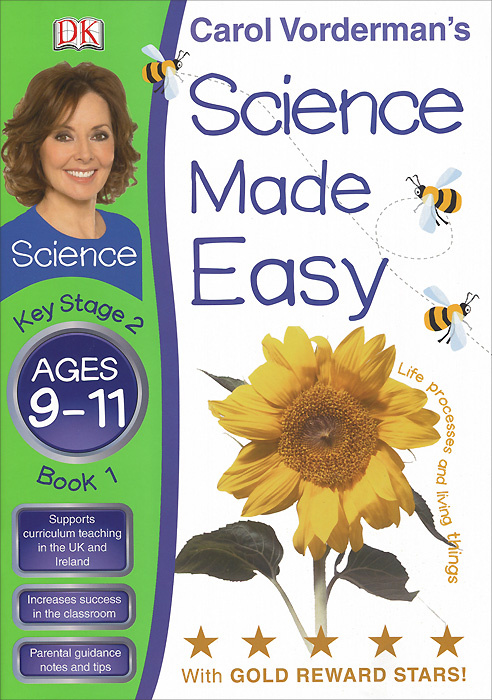 Science Made Easy: Life Processes & Living Things: Ages 9-11 Key Stage 2: Book 1 | Ellis Linda, Вордерман #1