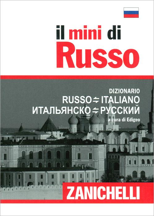 Il mini di russo. Dizionario russo-italiano, italiano-russo #1