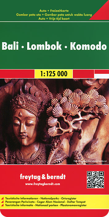 Bali - Lombok - Komodo: Autokarte #1