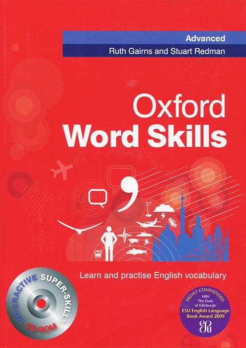 Oxford Word Skills (+ CD-ROM) #1