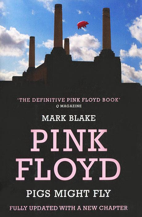 Pink Floyd: Pigs Might Fly | Блэк Марк #1