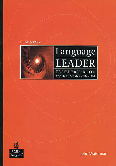 Language Leader: Elementary: Teacher's Book and Test Master (+ CD-ROM) #1