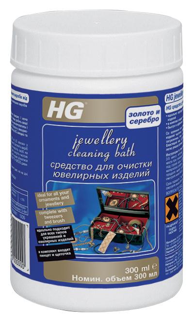 """Средство """"HG"""" для очистки ювелирных изделий, 300 мл #1"""
