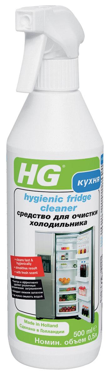 """Средство """"HG"""" для гигиеничной очистки холодильника, 500 мл  #1"""