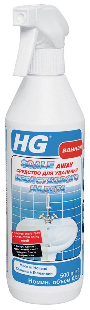 """Средство """"HG"""" для удаления известкового налета, 500 мл #1"""