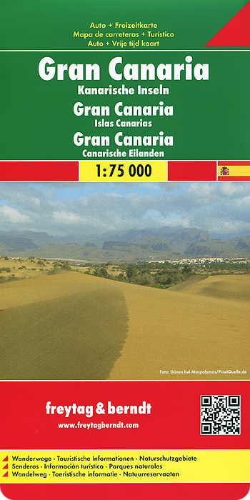 Gran Canaria: Isole Canarie: Road + Leisure Map  #1