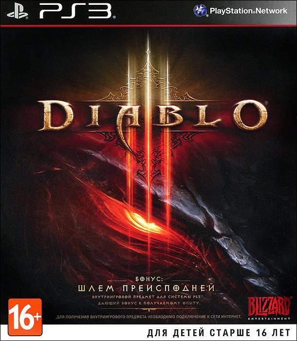 Игра Diablo 3 (PlayStation 3, Русская версия) #1