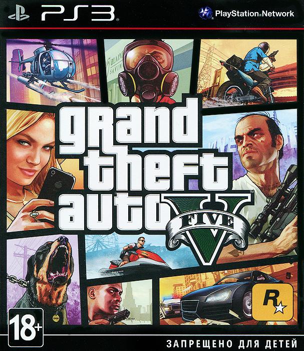 Игра Grand Theft Auto V (PlayStation 3, Русская версия) #1