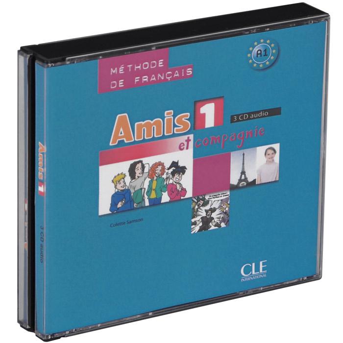 Amis et compagnie 1: Methode de Francais A1 (аудиокнига на 3 CD) | Самсон Колетт  #1