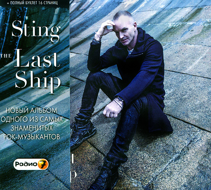 Sting. The Last Ship #1