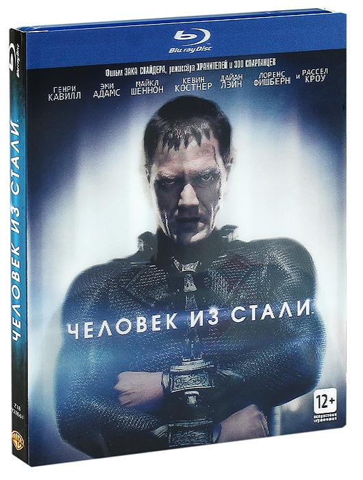 Человек из стали (Blu-ray) #1