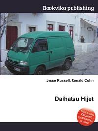Daihatsu Hijet #1