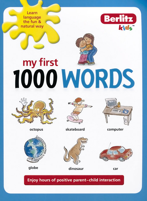Berlitz Kids: My First 1000 Words #1