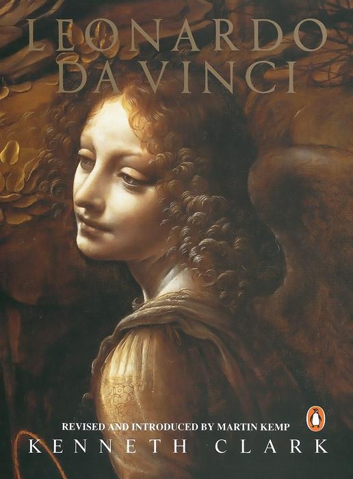 Leonardo da Vinci | Кларк Кеннет #1