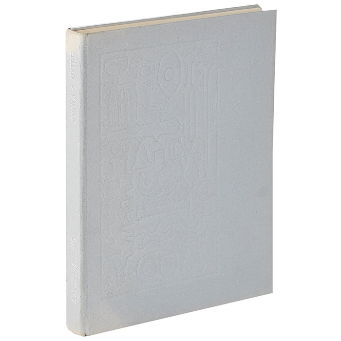 Книга о литье #1