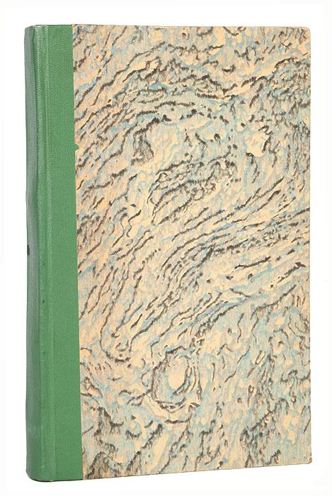 Жизнь и труды П. С. Савельева преимущественно по воспоминаниям и переписке с ним  #1