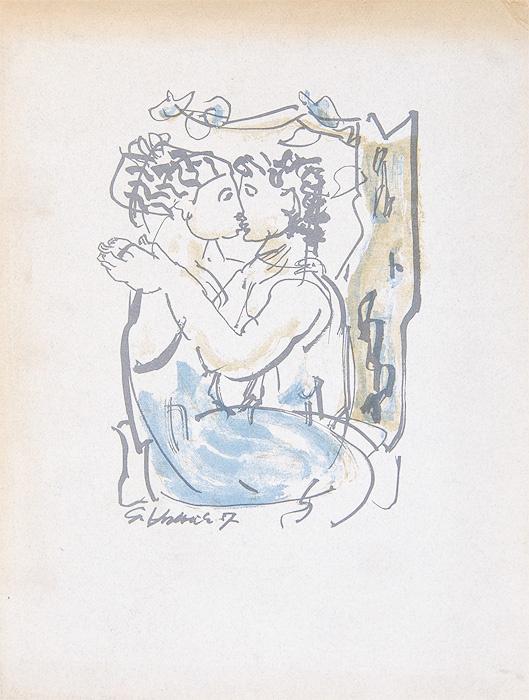 Alexis und Dora | Гете Иоганн Вольфганг #1