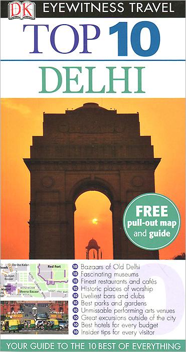 Delhi: Top 10 #1