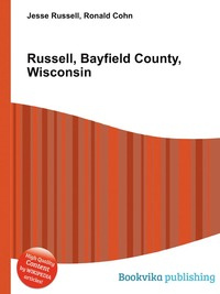 Russell, Bayfield County, Wisconsin #1